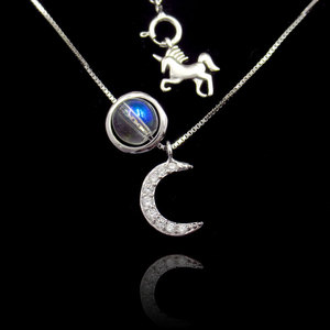 Silver Moon Shaped CZ Necklace