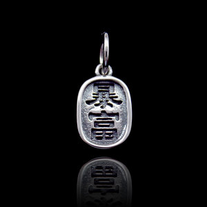 Silver Black Thai Pendant